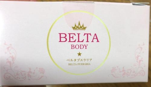 ベルタプエラリアの箱
