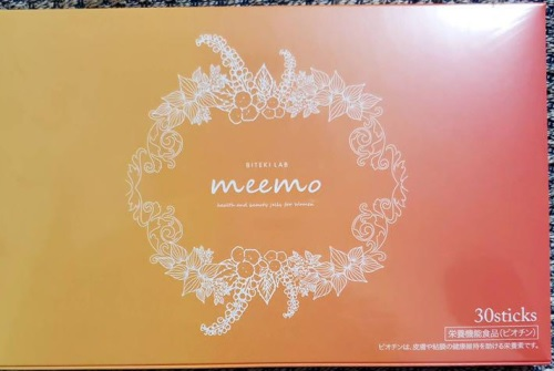 meemo(ミーモ)のパッケージ
